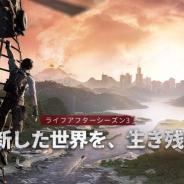 NetEase Games、『ライフアフター』シーズン3を7日から開始! シームレスマップをついに実装、都市からゴビまで自由に往来が可能に
