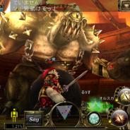 アソビモ、アクションMMORPG『オルクスオンライン』でフィールド・ミッション・ボスを追加した新地域拡張アップデート実施