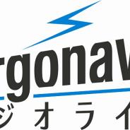 ブシロード、『BanG Dream!』発のボーイズバンド・ArgonavisのWebラジオを配信開始
