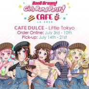 ブシロード、 初のオンラインファンミーティングイベント「BanG Dream! Girls Band Party! Online Cafe」 を開催! 公式レポートをお届け!