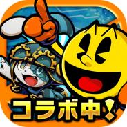 バンダイナムコオンライン、『グラフィティスマッシュ』で80's名作ゲームコラボ開催!! パックマンやワルキューレなどが登場