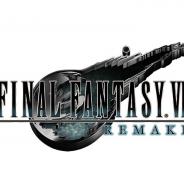 スクエニ、第1四半期のハイエンドゲームの売上は331%増の341億円と急増 営業利益も100億超え 『FF VII REMAKE』が貢献