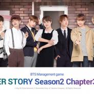 ネットマーブル、『BTS WORLD』で「アナザーストーリー」シーズン2のチャプター3を追加! メンバーの☆5カードも新たに追加