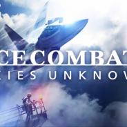 【PSVR】バンナム、『Ace Combat 7』のE3トレイラーを公開 会話のやりとりに垣間見るパイロット達の暗い影