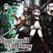 Rekoo Japan、『アンダーグラウンドシンフォニー』のサービスを2019年1月28日をもって終了