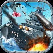 【アプリ調査】『戦艦帝国』は200種類以上の実在戦艦が登場するマニア垂涎のシミュレーションゲーム ユーザーとの交流も人気獲得の要員に