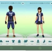 『Pokémon GO』で「ジムリーダー」の新しい着せ替えアイテム登場 「オメガルビー・アルファサファイア」に登場するエリートトレーナーがモチーフ