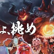 DeNA、『伝説対決』の大会「AIC 2019日本代表決定戦 決勝戦」をTGSで開催!!