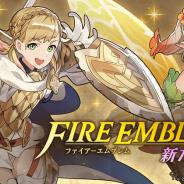 任天堂とCygames、『ドラガリアロスト』で、イベント「FIRE EMBLEM 新たなる扉」とピックアップ召喚を4月30日15時より開催