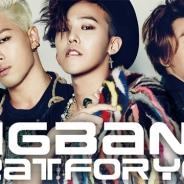 グラブハート、BIGBANGの曲に合わせて楽しめるリズムゲーム『BIGBANG BEAT FOR YOU』を4月16日に配信決定 オリジナルノベルティが手に入る事前登録受付中