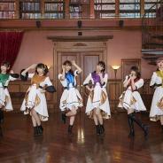 i☆Risの18thシングル「アルティメット☆MAGIC」のミュージックビデオが解禁!