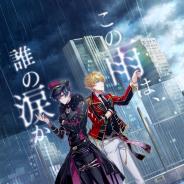 リベル、『アイ★チュウ Étoile Stage』のメインストーリー第2部を7月に配信! 立ち絵や第2部PVも公開!