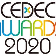 ネットマーブル、『七つの大罪 ~光と闇の交戦~』開発チームがCEDEC AWARDS 2020ビジュアルアーツ部門の優秀賞を受賞