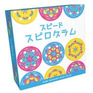 ホビージャパン、スピログラフのような美しい幾何学模様を完成させるアクションパズルゲーム「スピード・スピログラム」日本語版を発売