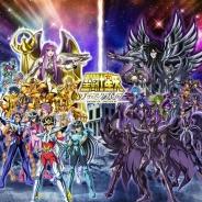 バンナム、『聖闘士星矢 ゾディアック ブレイブ』で「神聖衣確定ガシャ」「三大神ゾディアックフェス」など年末年始の特別キャンペーンを実施!
