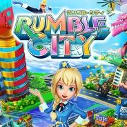 コロプラ、新作アプリ『ランブル・シティ』を配信開始! 最大4同時PvPを搭載した本格派の街作りシミュレーションゲームが遂に登場