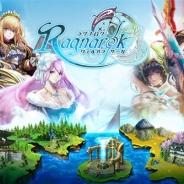 Skyline games、スマホ向け神話国造りRPG『Ragnarok~ヴァルハラサーガ~』の事前登録者数が10万人を突破 英雄4体のプレゼントが決定