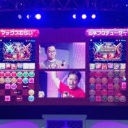 【速報】『パズル&ドラゴンズ』にマルチ協力プレイモードが実装!!