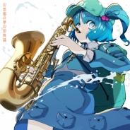 JAGMO、5月3日に東京で開催する東方Projectの第二弾フルオーケストラコンサートでのオリジナルCDの販売を決定 当日会場でのコスプレも解禁