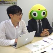 【インタビュー】『サモンズボード』×『ケロロ』…驚きのコラボ概要に迫る、であります! ネットワーク対戦の構想にも迫る【独占情報あり】