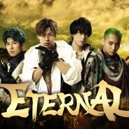 """アソビモ、『ETERNAL』の舞台化を発表! """"THE RAMPAGE from EXILE TRIBE""""のメンバー6人が出演"""