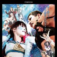 女子プロレス「スターダム」、『シンフォギアXD presents TOKYO DREAM CINDERELLA2021 Special Edition』の全対戦カードを発表
