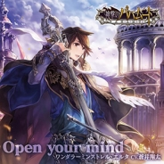 Cygames、蒼井翔太さんが歌う『神撃のバハムート』のキャラクターソング「Open your mind」を発売
