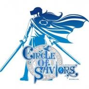 FiveforとPDトウキョウ、プラサカプコン吉祥寺店に『CIRCLE of SAVIORS』を導入 オーディオ ガイダンスに沼倉愛美さんを起用…最新PVも公開