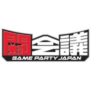 【TGS2015】KADOKAWA・DWANGOとドワンゴ、「東京ゲームショウ2015」にゲームの祭典「闘会議」として初のブース出展