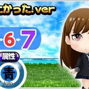 S&P、『AKB48グループ ついに公式音ゲーでました。』で次回イベント「第2回推しフレマッチ」に先駆けてイベント対象衣装が登場