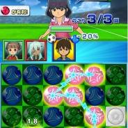 LINEとレベルファイブ、一筆書きアクションパズルゲーム『LINE パズル de イナズマイレブン』の提供開始