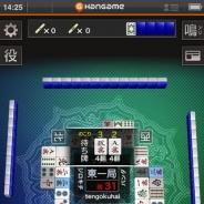 NHN PlayArt、『麻雀 天極牌』が累計500万DLを突破 「超連続ログインイベント」を記念イベントとして実施