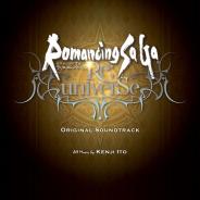 スクエニ、『ロマンシング サガ リ・ユニバース』のBGMを収録したサントラを4月10日に発売決定! 伊藤賢治氏が完全監修!