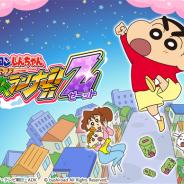 ブシロード、『クレヨンしんちゃん ちょ~嵐を呼ぶ 炎のカスカベランナー!! Z』でショートアニメ「SUPER SHIRO」のコラボを3月31日より実施
