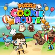 デジタのゲームアプリ開発事業「デジタゲームス」、繋げるパズル『クッキールート』を配信!