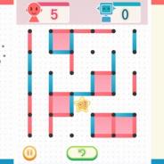 サクセス、「定番ゲーム集! パズル・将棋・囲碁forスゴ得」にて『Dots&Boxes』を配信 CPUと線を引き合うパズルゲーム