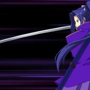 FGO PROJECT、『Fate/Grand Order』で「佐々木小次郎」のバトルモーションと宝具演出をリニューアル
