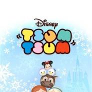 LINE、中島健人さんを起用した『LINE:ディズニー ツムツム』の新TVCM「消さないの?」篇を3月4日、「雪だるまつくろう」篇を9日より全国で放映