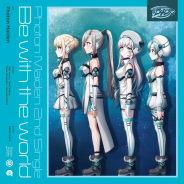ブシロード、『D4DJ』発のDJユニット・Photon Maidenの2ndシングル「Be with the world」をリリース