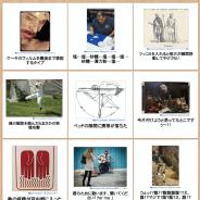 Roadie、写真に一言ボケて笑いを生み出すwebサービス「写真で一言ボケて(bokete)」の10周年を記念した「ボケ展」を開催決定!