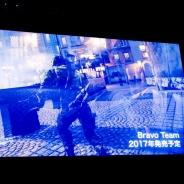 【プレステカンファレンス】シューティングコントローラーを使ったリアル系FPS『Bravo Team』が国内で2017年に発売 日本語トレイラーも公開へ