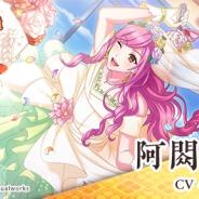 EXNOA、『なむあみだ仏っ!-蓮台 UTENA-』でイベント「スーパースターにお願い☆ 梵納寺七夕祭り」を開催!