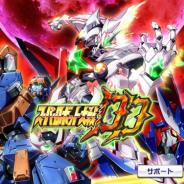 バンナム、『スーパーロボット大戦DD』でピックアップガシャ開催 Zガンダム、マジンガーZの必殺技をピックアップ!!