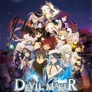 ポケラボ、ストーリーカードバトルRPG『Devil Maker Tokyo』を10月1日にサービス終了