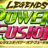 バンナム、『ドラゴンボールレジェンズ』でガシャ「LEGENDS STEP-UP POWER OF FUSION」を近日開催 超サイヤ人2ケフラが新登場