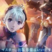 ナムコ、VR NAGAKUTEにおいて、巨大ロボットの体験ができる『アーガイルシフト』が4月19日より稼働