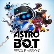 【PSVR】SIE、360度全 方向でアクション『ASTRO BOT:RESCUE MISSION』の体験版を配信開始