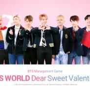 ネットマーブル、『BTS WORLD』でバレンタインアップデート実施