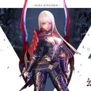 台湾X-LEGEND、新作MMORPG『幻想神域2』の世界観を公開!