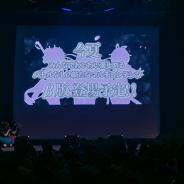 DeNAとKADOKAWA、『天華百剣 -斬-』で新たなマルチコンテンツのβ版を今夏に実装 「バトルなしで、みんなでわいわい楽しめる」